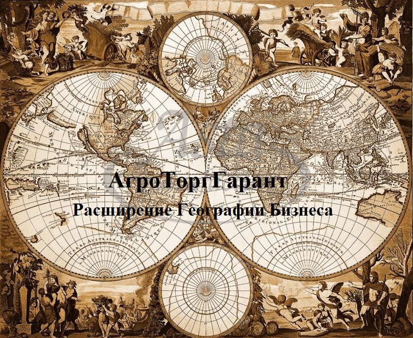 Карта АПК – новые границы Вашего бизнеса.