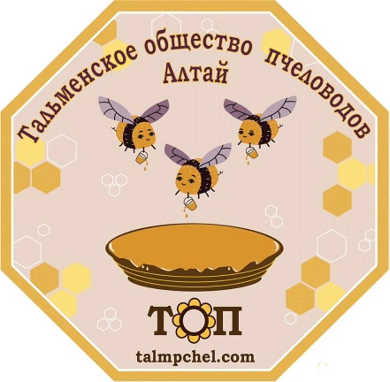 Объявление  в Алтайском крае