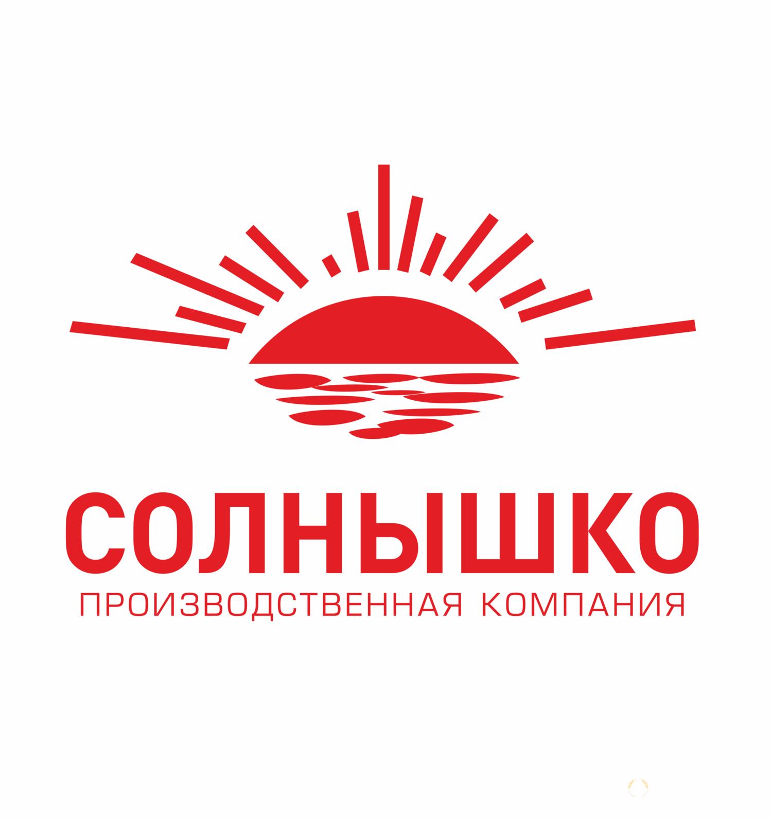 Объявление  в Нижегородской области