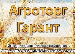 Единый интернет-портал создан для сельхозпроизводителей Алтайского края