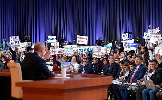 Путин: производители зерна нуждаются в поддержке
