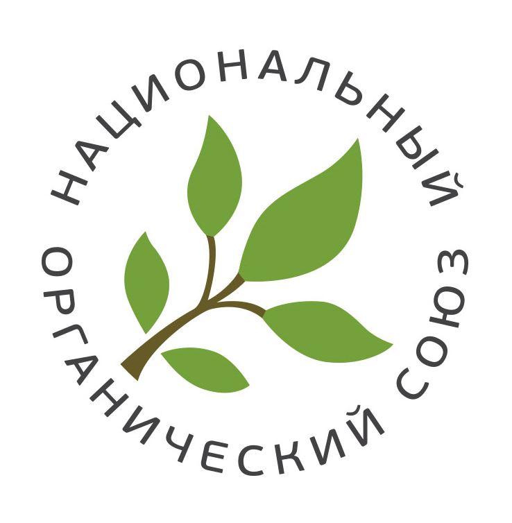 Органическое сельское хозяйство России