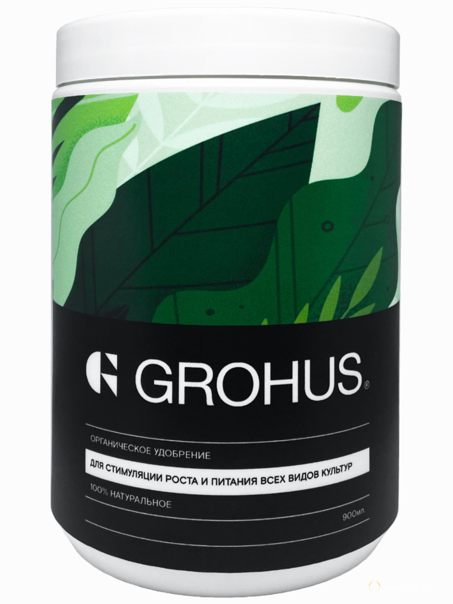 Объявление GROHUS(ГРОХУС) Органическое удобрение в Челябинской области