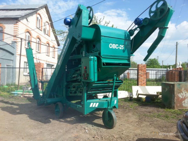 Объявление Очиститель вороха ОВС-25 в Новосибирской области