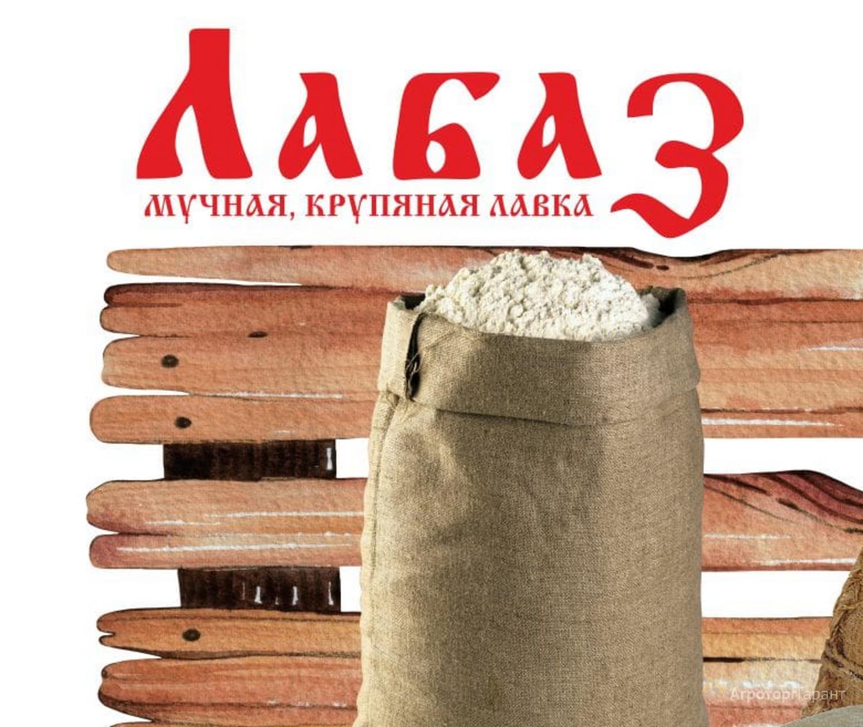 Объявление Мука, крупы, макароны, сахар, соль, подсолнечное масло в Алтайском крае