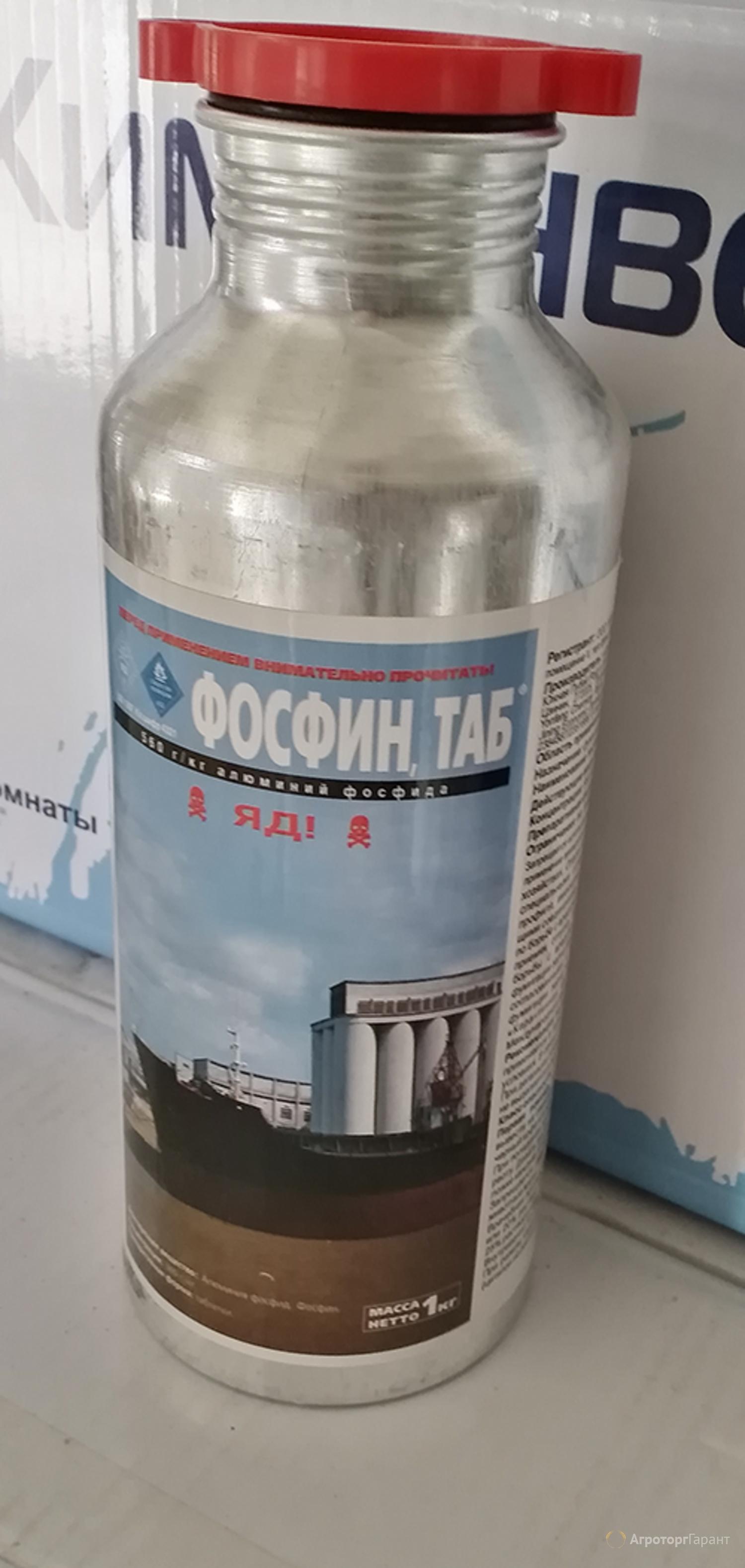 Объявление Таблетки для обработки фумигации зерна в Ставропольском крае