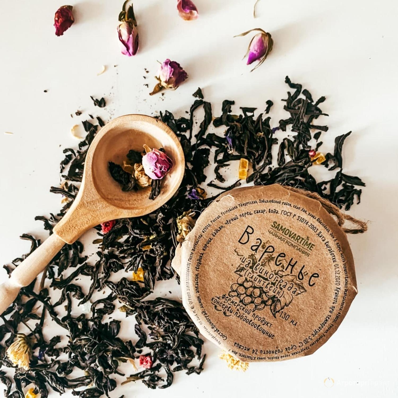 Объявление Весовой чай оптом в Пермском крае