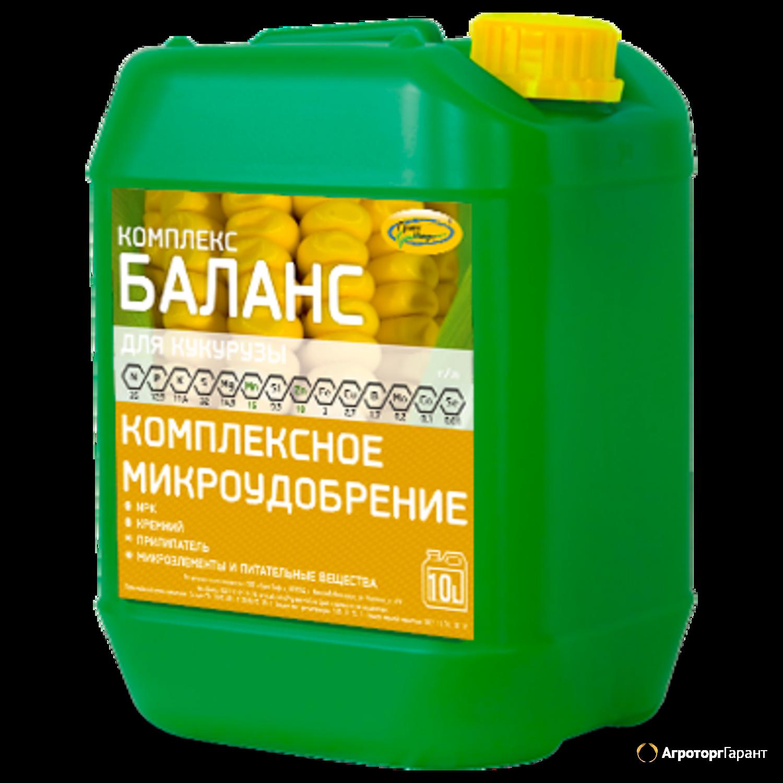 Объявление Комплексное микроудобрение Грин Лифт для кукурузы в Нижегородской области