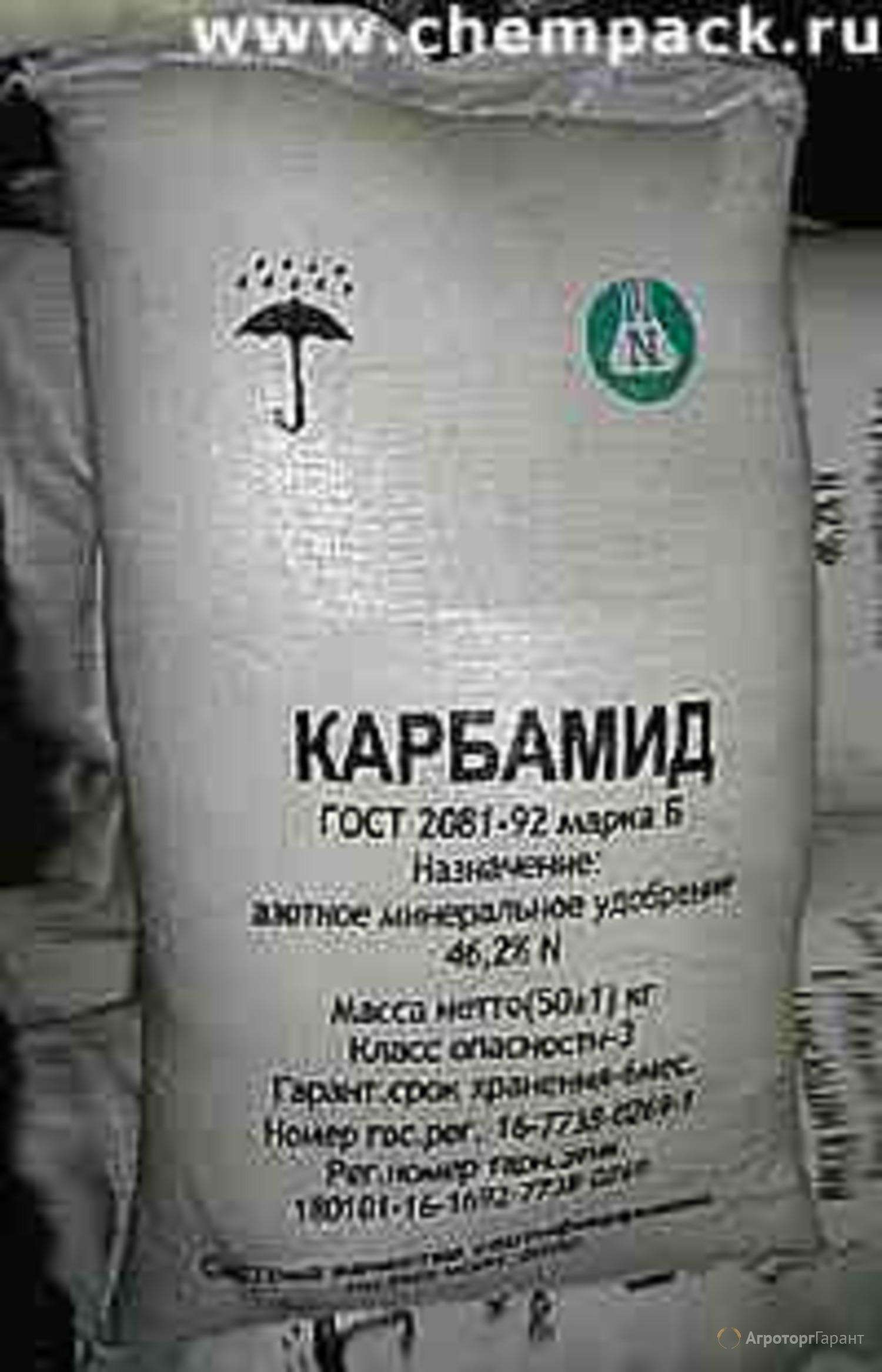 Объявление Карбамид в Нижегородской области
