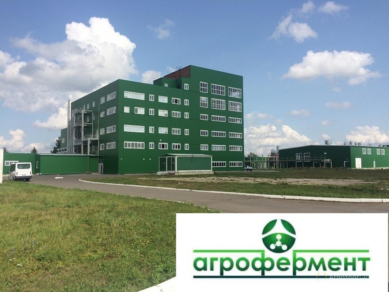 Объявление Ферментный препарат Нордитокс-МЭК-Б в Москве и Московской области