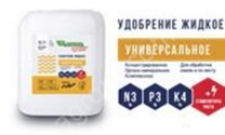 Объявление Жидкое концентрированное удобрение ЧУДОЗЁМ в Алтайском крае
