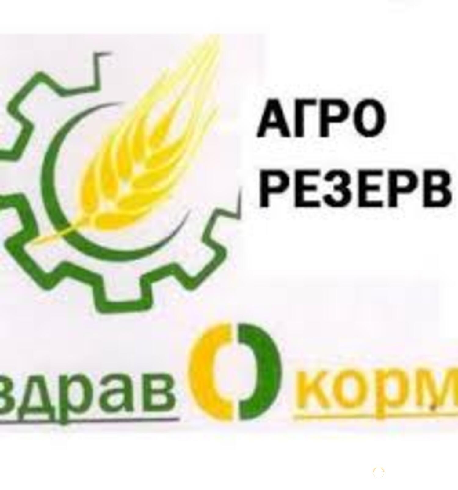 Объявление Продаем комбикорм в Алтайском крае