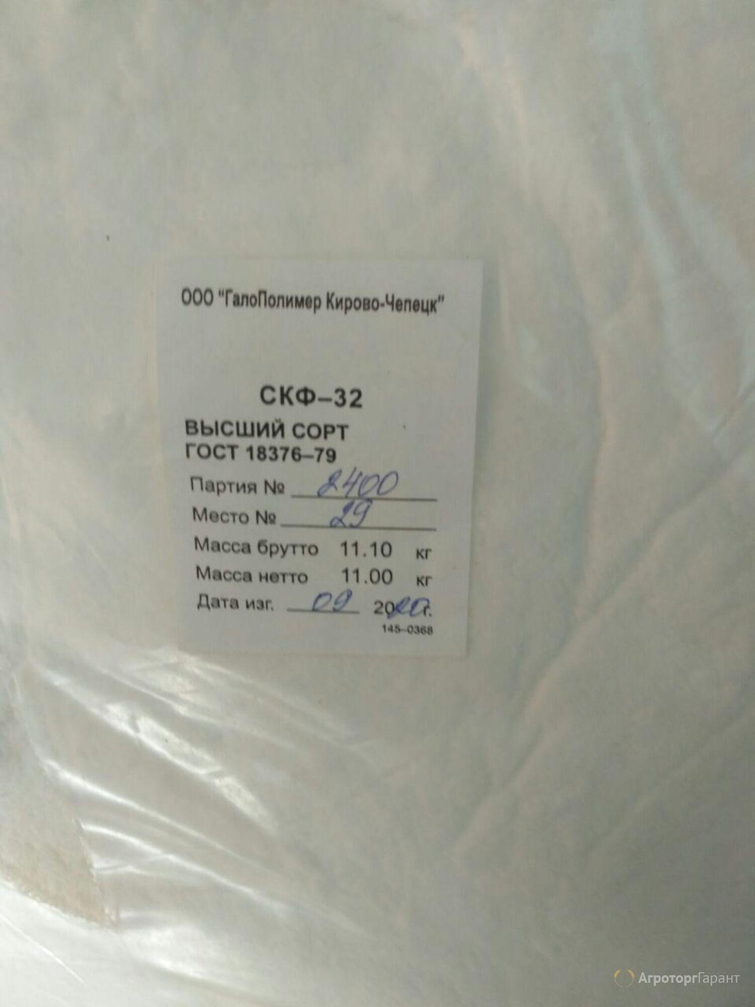 Объявление Закупаем химию, промышленную химию, сырьё неликвиды по России в Краснодарском крае