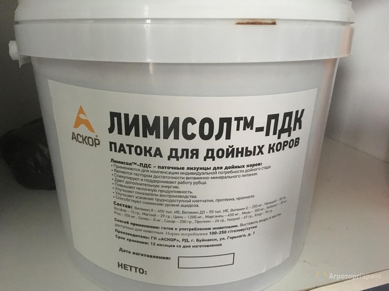 Объявление Кристамол-пдк (Паточные Лизунцы для дойных коров) в Москве и Московской области