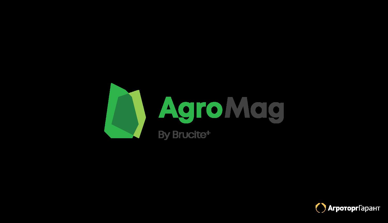 Объявление АгроМаг® Граулированный в Москве и Московской области