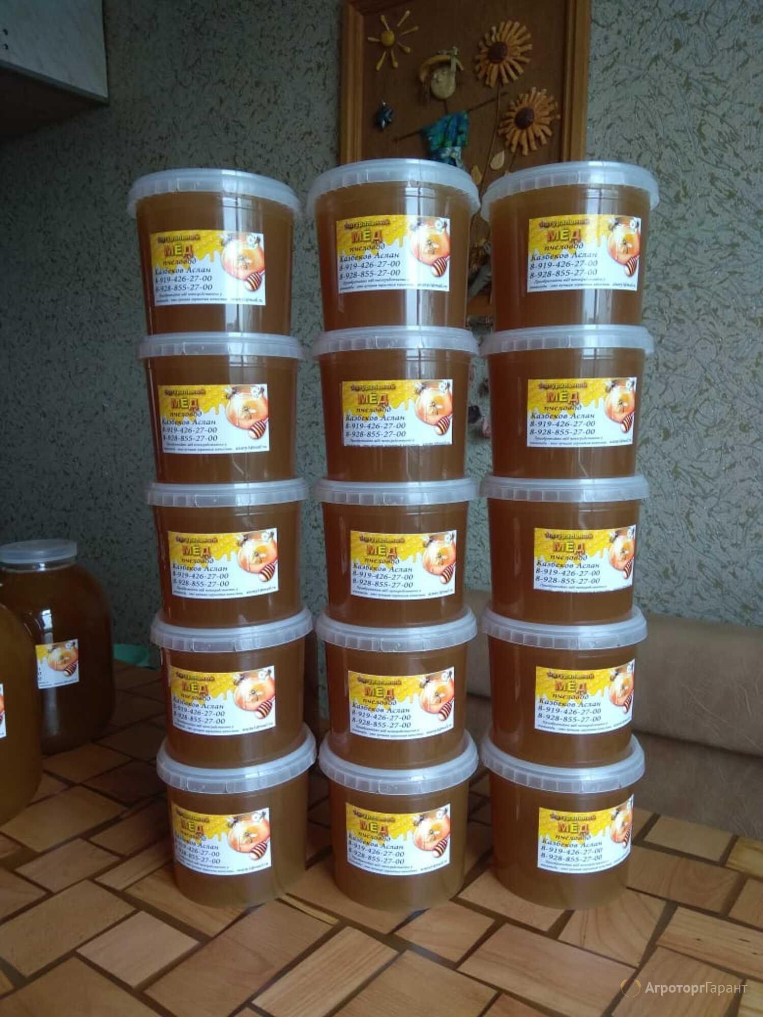 Объявление Мед горный собранный пчелами в ущельях Осетии в Ставропольском крае