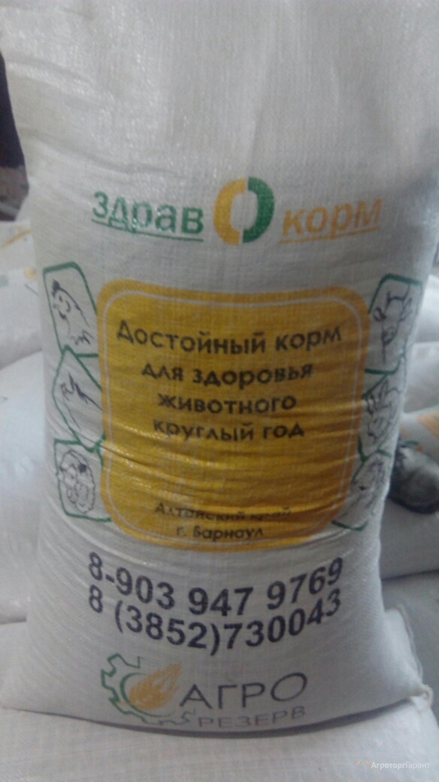 Объявление Продаем комбикорм гранулированный универсальный в Амурской области