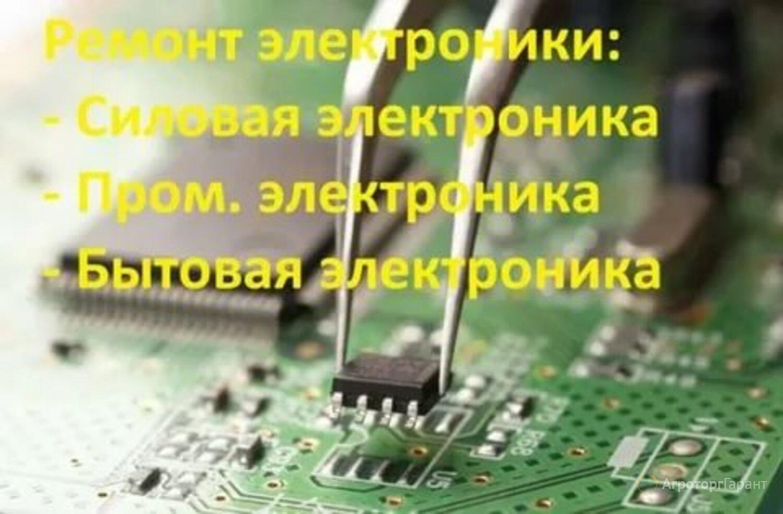 Объявление Ремонт промышленной электроники, ЧПУ в Москве и Московской области