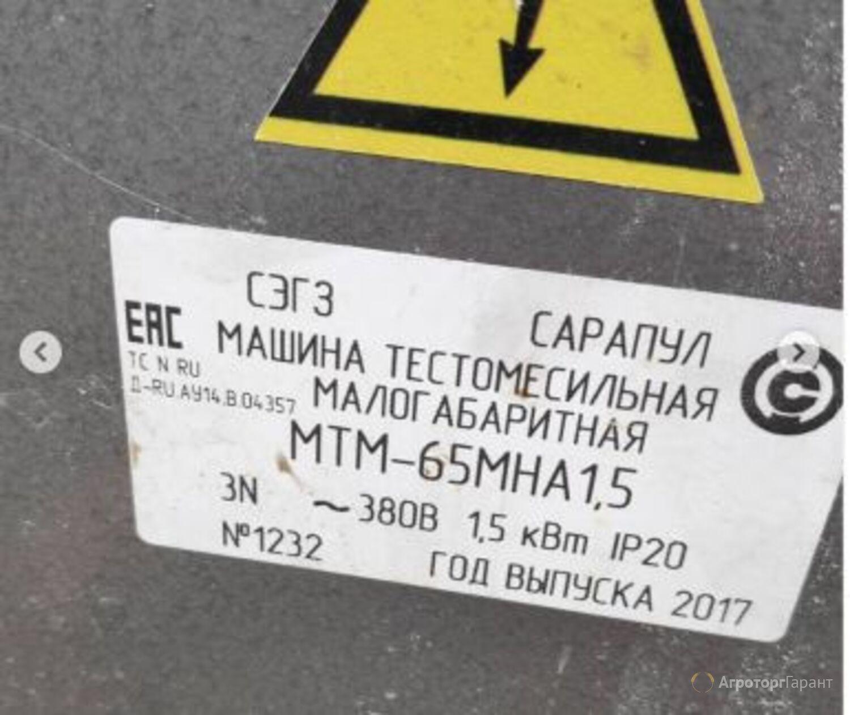 Объявление Тестомес МТМ-65МНА1.5 на 60 литров - Б.У. в Новосибирской области