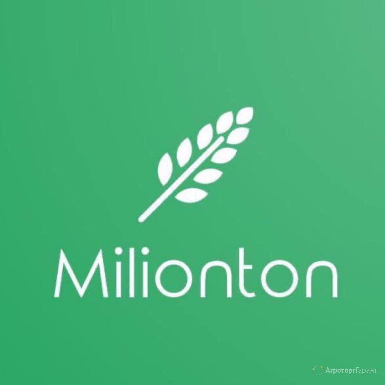 Объявление Пшеница 300 тонн в Пензенской области