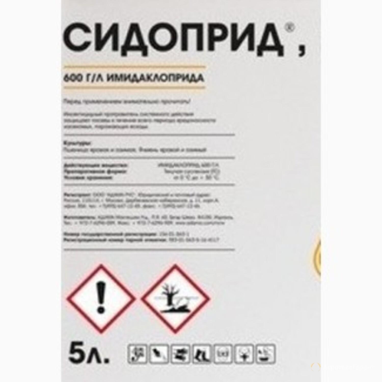 Объявление Инсектицид Сидоприд, ТС – 3000 р/л в Воронежской области