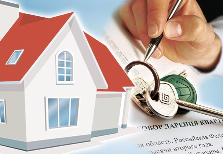 раздел подаренной недвижимости