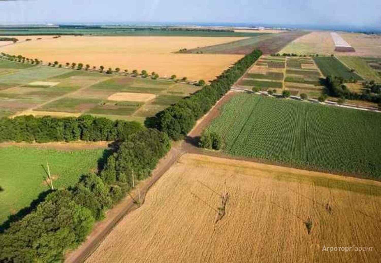 земельный кодекс земли сельхозназначения