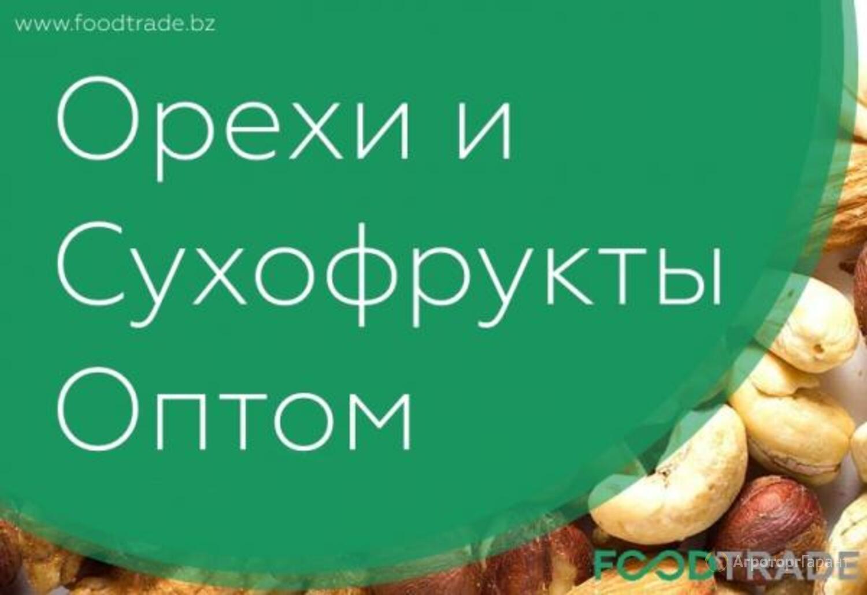 Объявление Оптовая продажа сухофруктов и орехов Фуд Трейд в Москве и Московской области