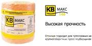 Объявление Шпагат сеновязальный в Ростовской области