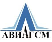 Объявление ТК Авиагсм предлагает к реализации авиационный бензин Б-91/115 в Москве и Московской области
