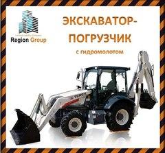 Объявление Экскаватор-погрузчик услуги аренды строительной спецтехники  в Ульяновске в Ульяновской области