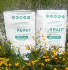 Объявление Осушитель подстилки, 15 кг, КВАНТ в Пензенской области