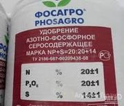 Объявление Сульфоаммофос NP+S 20:20+14 в Республике Башкортостан