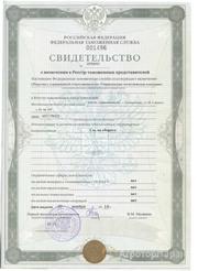 Объявление Таможенное оформление. Консультации бесплатно. в Алтайском крае