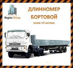 Объявление Длинномер камазуслуги аренды строительной спецтехники в Ульяновске в Ульяновской области