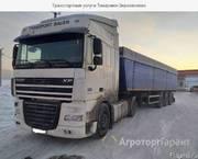 Объявление Услуги Тонаров-Зерновозов в Алтайском крае