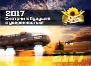 Объявление Свободные зерновозы в Воронежской области