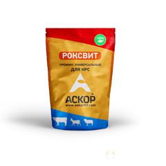 Продаю Премикс Унивесральный для КРС в Москве и Московской области