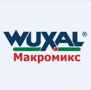 Объявление Вуксал (Wuxal) Макромикс в Ставропольском крае