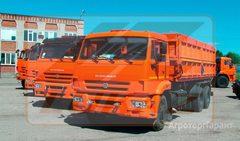 Объявление Зерновоы Самосвалы в Алтайском крае