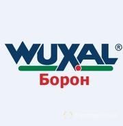 Объявление Вуксал (Wuxal) Борон в Ставропольском крае