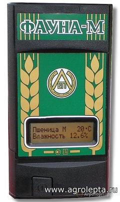 Объявление Влагомеры зерна Фауна-М в Москве и Московской области