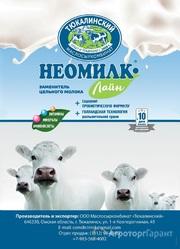 Объявление ЗЦМ для телят в Омской области