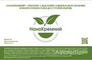 Объявление Минеральное удобрение НаноКремний в Ставропольском крае