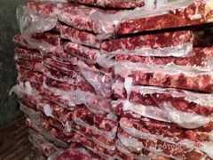 Объявление Мясная говяжья обрезь в Алтайском крае