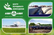 Объявление Азотное питание технических и зерновых культур в условиях Сибири в Алтайском крае