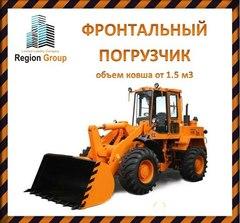 Объявление Фронтальный погрузчик услуги аренды строительной спецтехники в Ульяновске в Ульяновской области