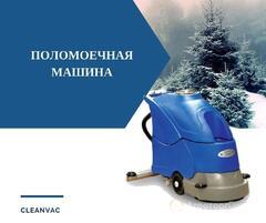 Объявление Аккумуляторные поломоечные машины CLEANVAC - FJB GROUP LLC в Москве и Московской области