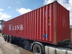 Объявление Купить контейнер 40 футов бу в Сикон СПб в Санкт-Петербурге и области