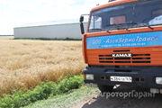 Объявление Готовы к сотрудничеству по Уборке 2019. в Ростовской области